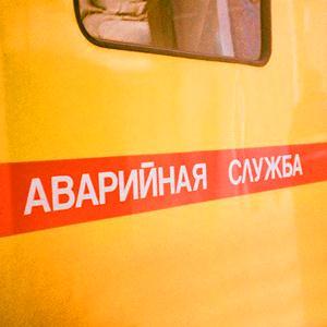 Аварийные службы Павловска