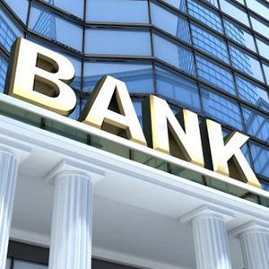 Банки Павловска