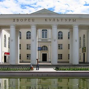 Дворцы и дома культуры Павловска