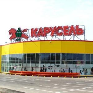 Гипермаркеты Павловска