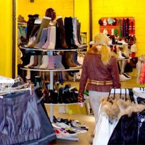Магазины одежды и обуви Павловска