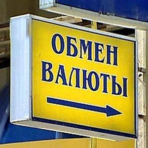 Обмен валют Павловска