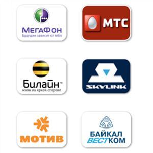 Операторы сотовой связи Павловска