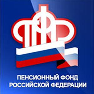 Пенсионные фонды Павловска