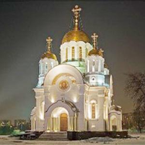 Религиозные учреждения Павловска