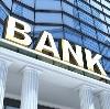 Банки в Павловске