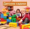 Детские сады в Павловске