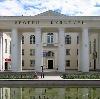 Дворцы и дома культуры в Павловске