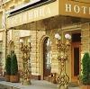 Гостиницы в Павловске