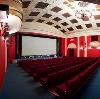 Кинотеатры в Павловске