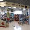 Книжные магазины в Павловске