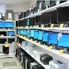 Компьютерные магазины в Павловске