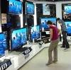 Магазины электроники в Павловске