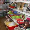 Магазины хозтоваров в Павловске
