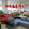 Магазины мебели в Павловске