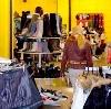 Магазины одежды и обуви в Павловске