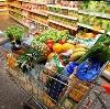 Магазины продуктов в Павловске