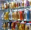 Парфюмерные магазины в Павловске