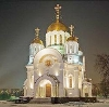 Религиозные учреждения в Павловске